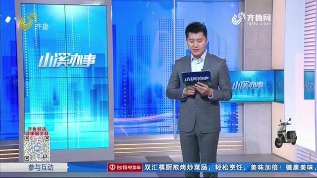 仲景嘉年华亲子活动11月21日青岛举行