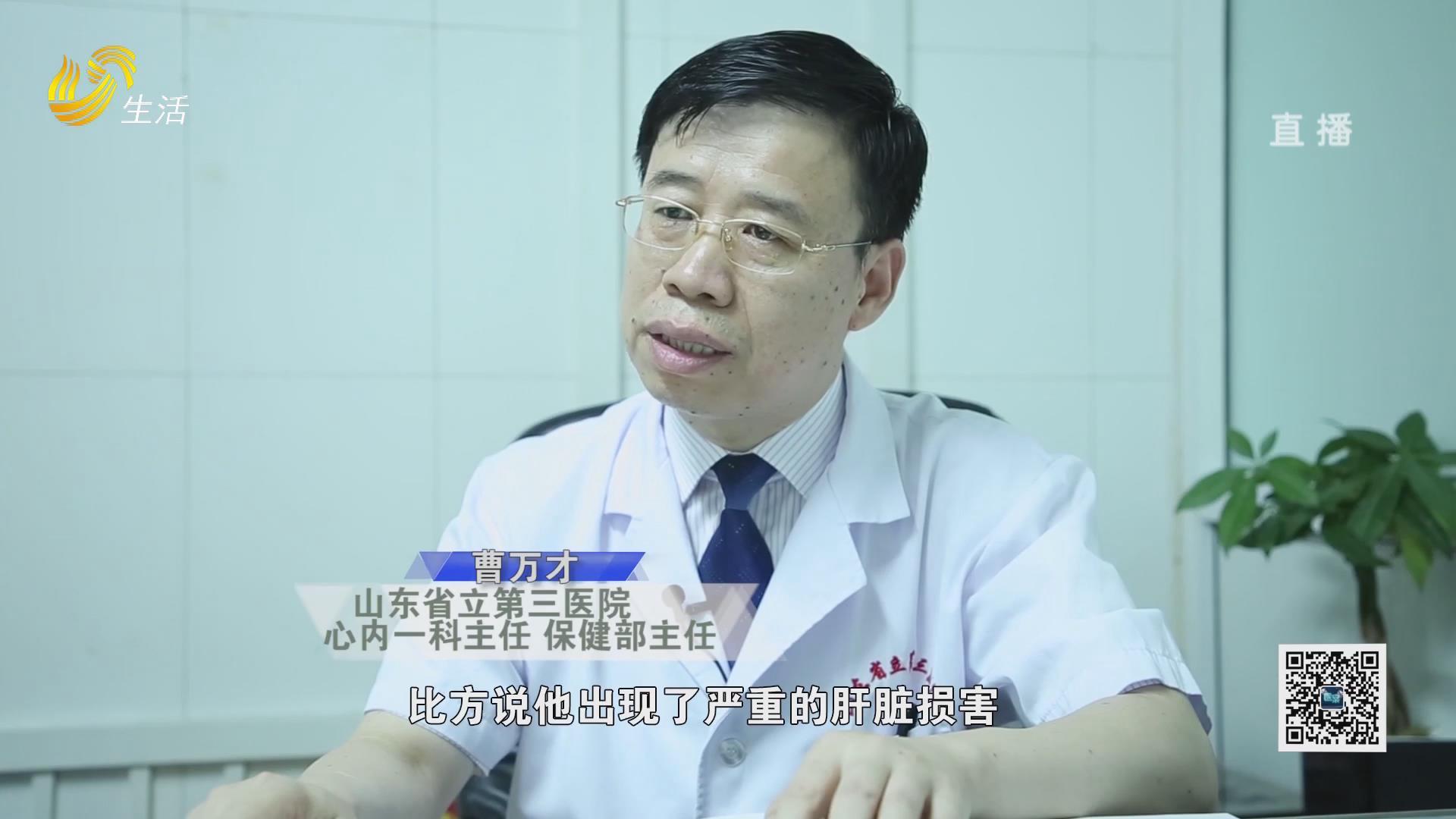 中国式养老-医案