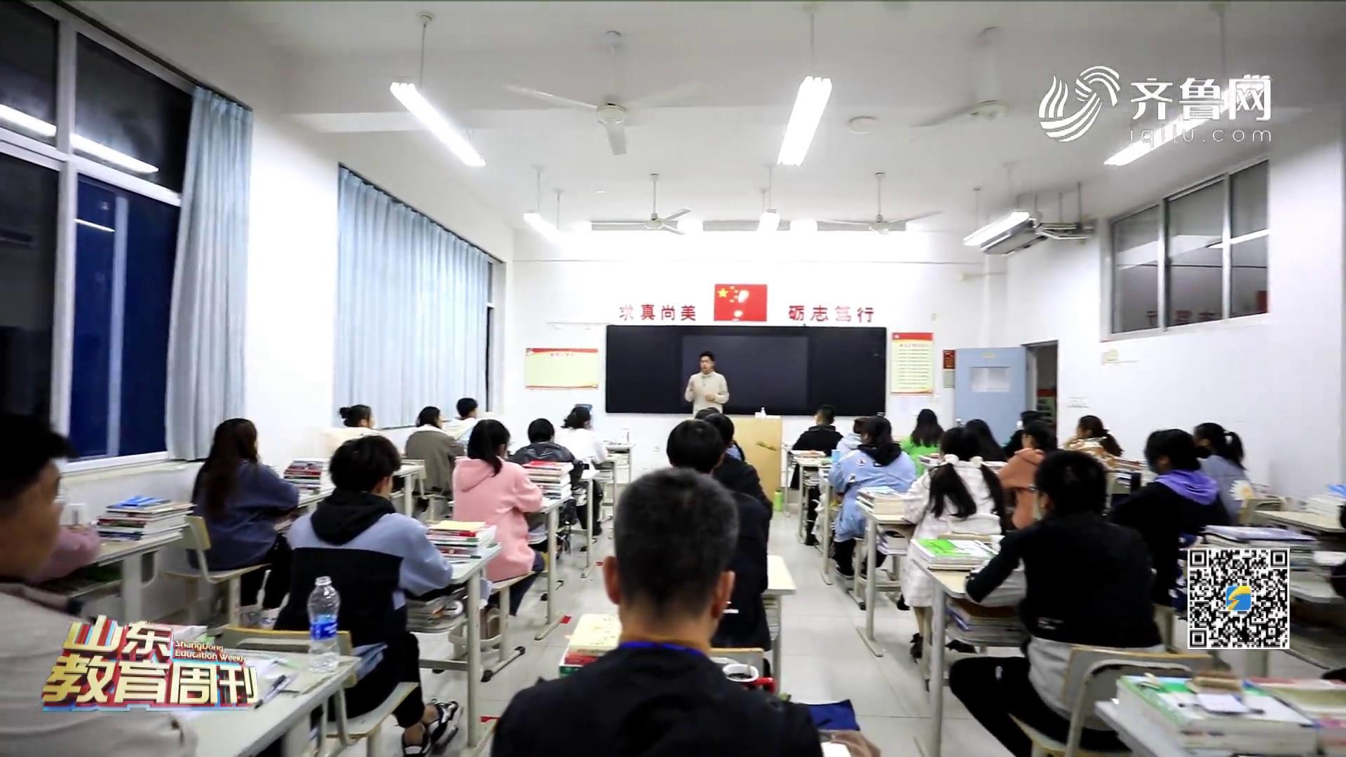"""职教""""山东模式"""" 为高质量发展提供人才支撑《山东教育周刊》20201122播出"""
