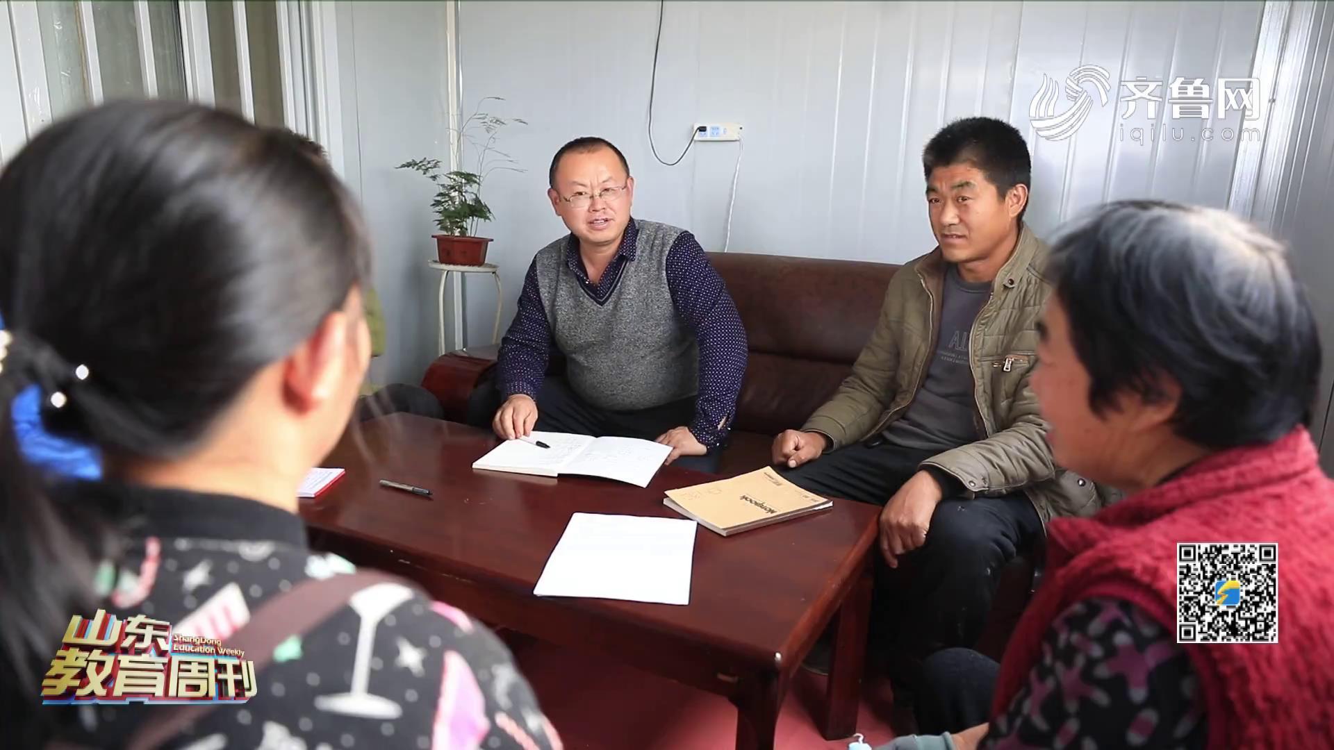 潍坊职业学院:订单式教学 培养新型职业农民《山东教育周刊》20201122播出