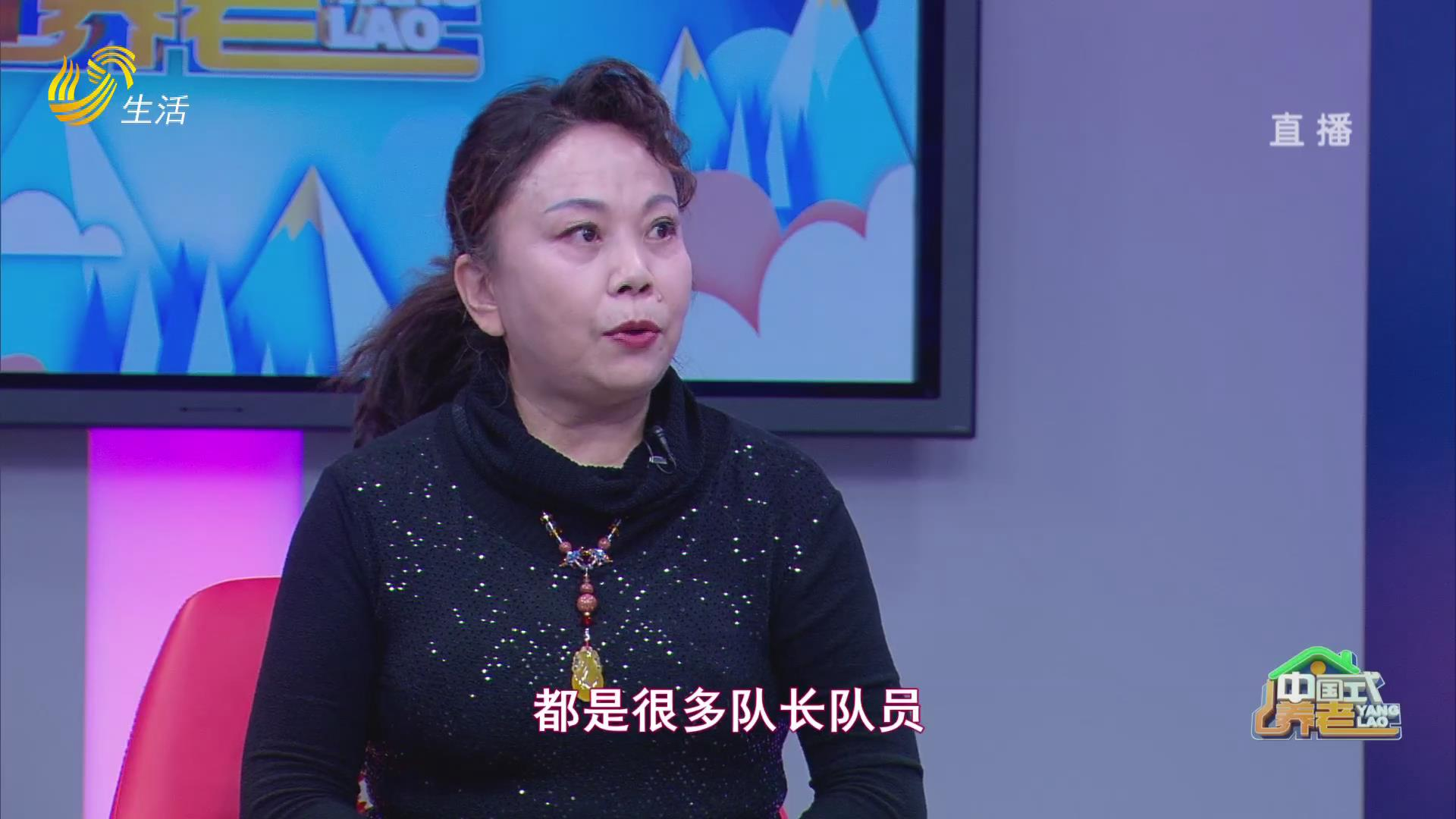 中国式养老-包子团长——孙荣芝