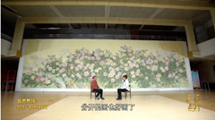 1122期 一张照片 巨野县书画院