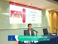 王宏志到济高控股集团宣讲党的十九大五中全会精神