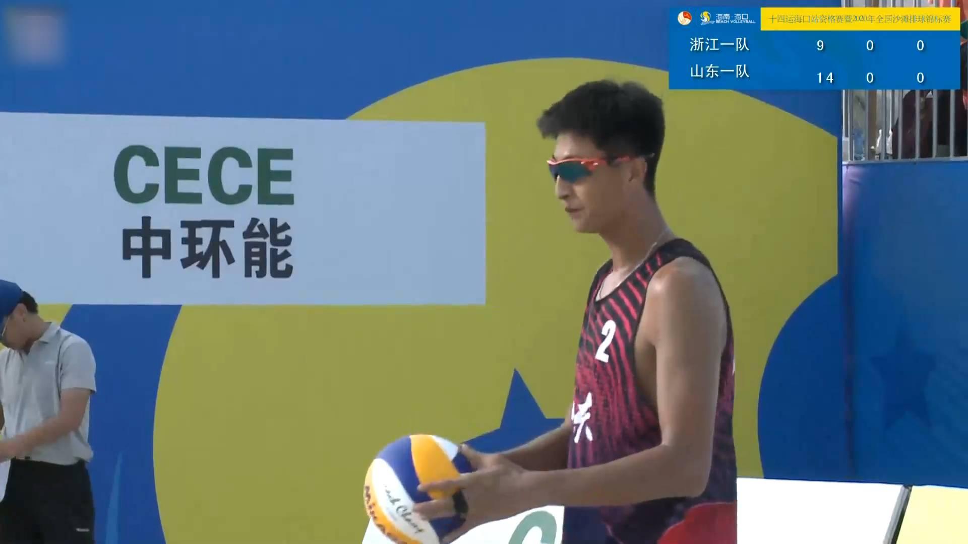 全国沙排锦标赛:山东李磊 王延伟夺得男子组冠军