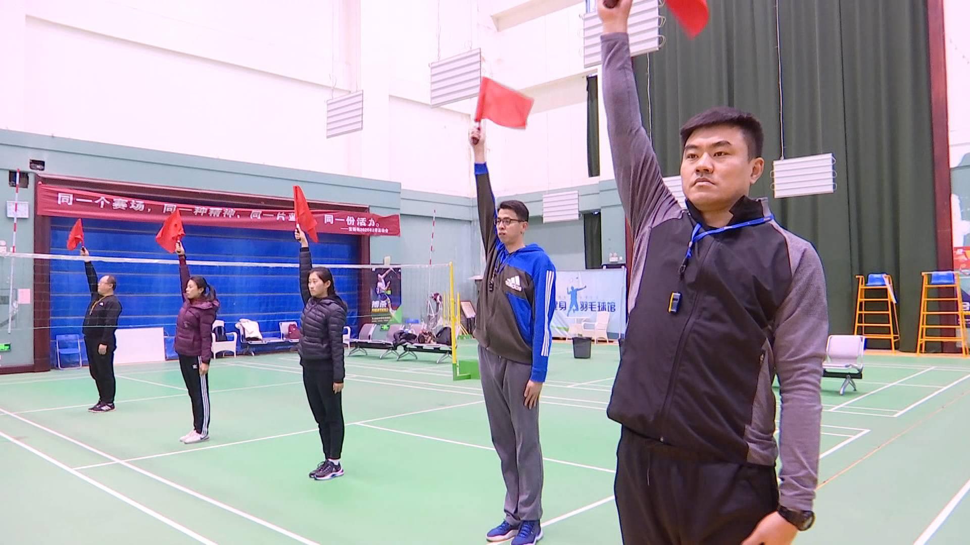 山东省气排球裁判员强化提高培训班济南举行