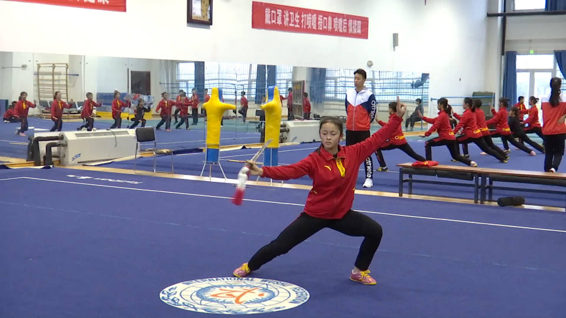 潍坊:鞭策体教融合 促进青少年健康发展