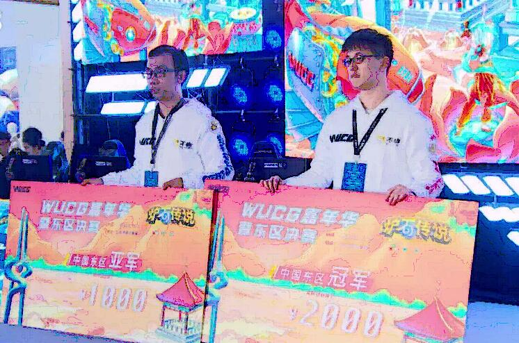 WUCG东区决赛圆满落幕 泉城喷涌电竞活力
