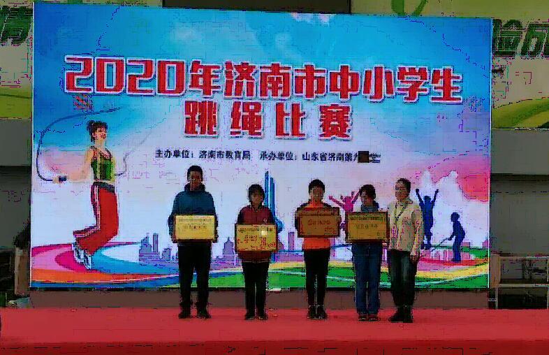 2020年济南市中小学生跳绳比赛举行