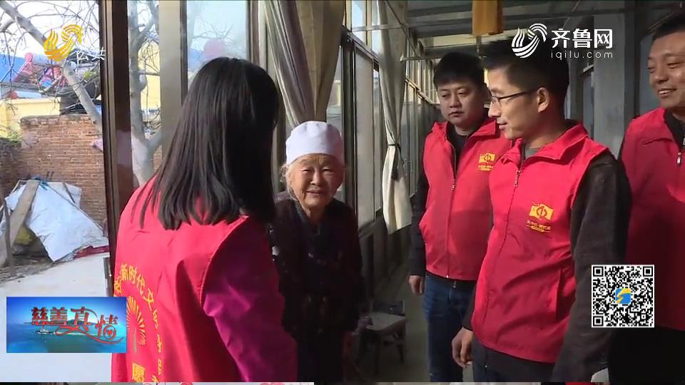 慈善真情:菏泽市定陶区天中街道志愿者走访慰问孤寡白叟