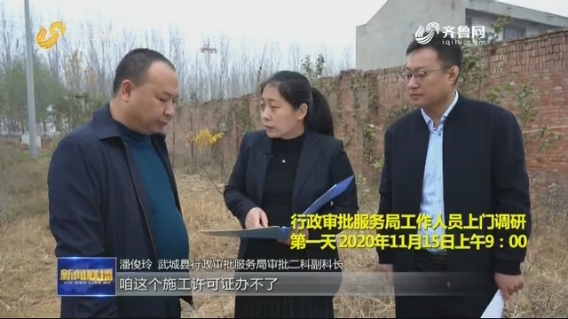 【深入贯彻落实五中全会精神】万利棋牌主管现场:3天9证