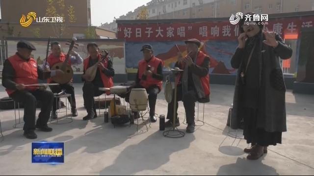 【新时代文明实践中心建设】枣庄:志愿办事添彩社区文明