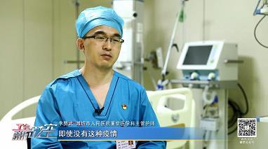 工会新时空丨李赞武:逆行抗疫??不忘初心