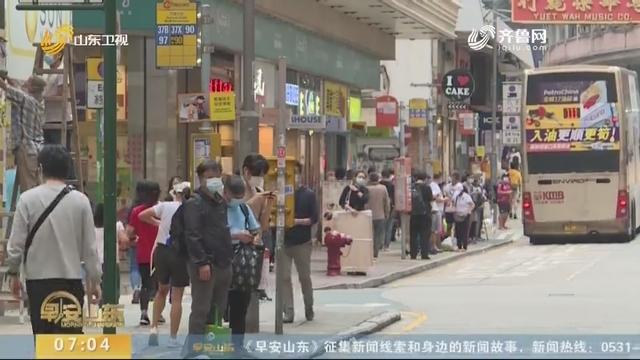 香港新增新冠肺炎确诊病例再度单日破百