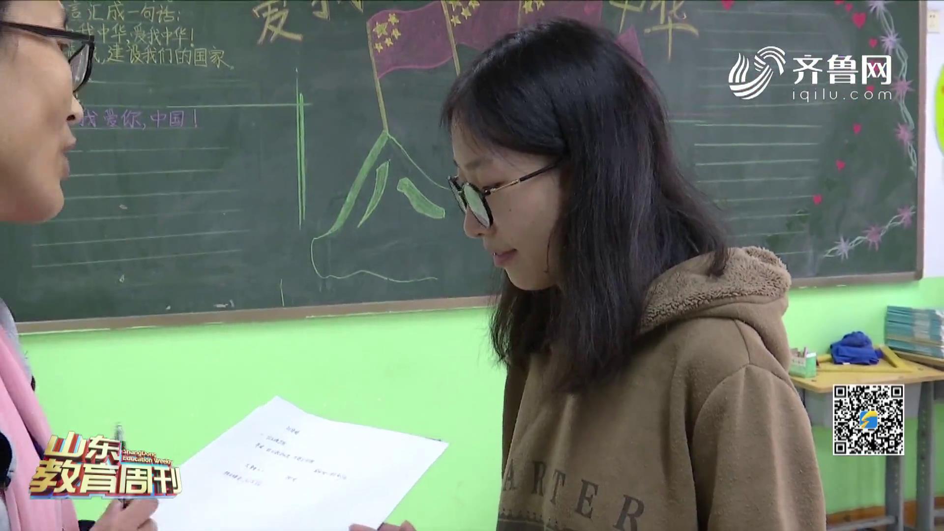 """武城:""""青蓝""""结对共成长 """"培优""""锻造好教师《山东教育周刊》20201129播出"""