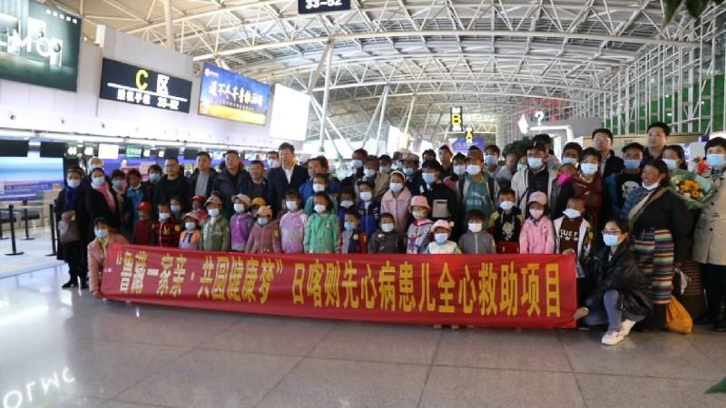 山东对口支援西藏日喀则市先心病患儿全心救助项目丨建在藏族老百姓心坎上的工程