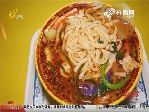 20201201《你消费我买单之食话食说》:超享受的潍坊美味
