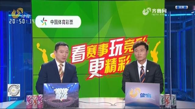 广州富力vs山东鲁能(中)