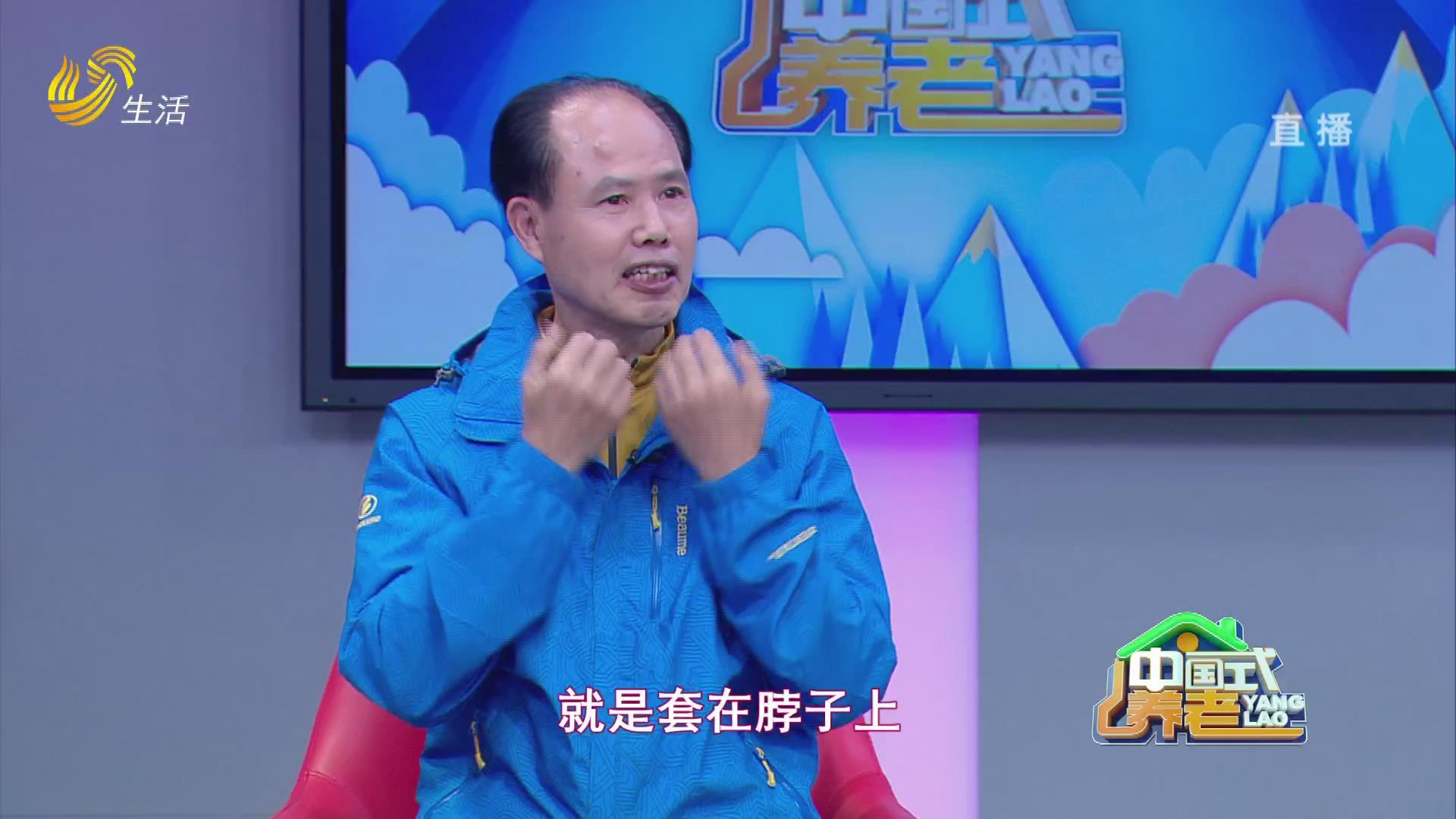 中国式养老-让年轻人自愧不如的老年团队