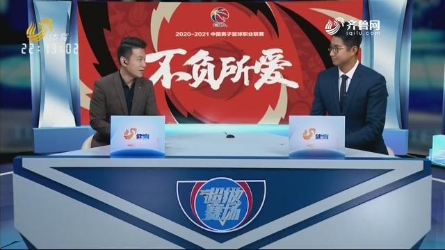 新疆伊力特VS山东西王(上)