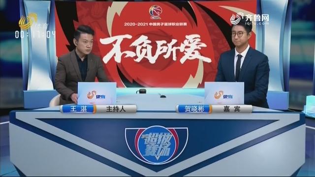 新疆伊力特VS山东西王(下)