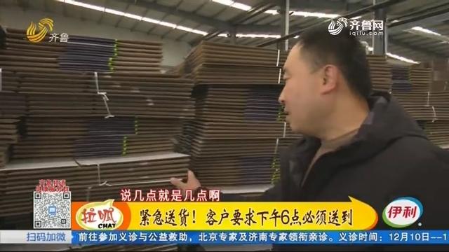 青州:笑对命运不公 他用双手打出一片天