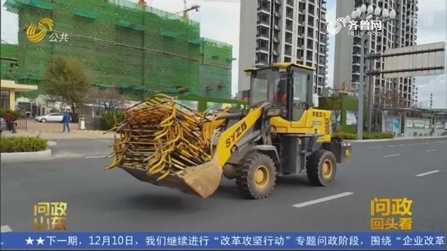 【问政山东】大型工程车无编码 监管存盲区 烟台市市长:建立数据库 把所有非道路移动机械摸清楚