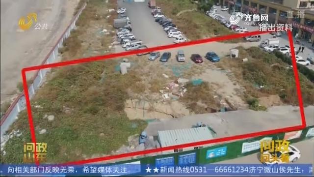 【问政山东】潍坊市整改情况