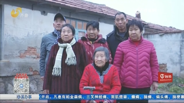 93岁奶奶的牵挂 被送走的双胞胎儿女