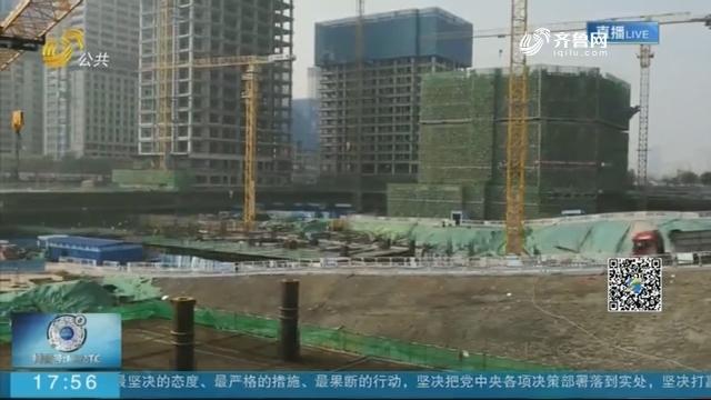 15市已启动重污染天气应急响应山东开展环保突击检查