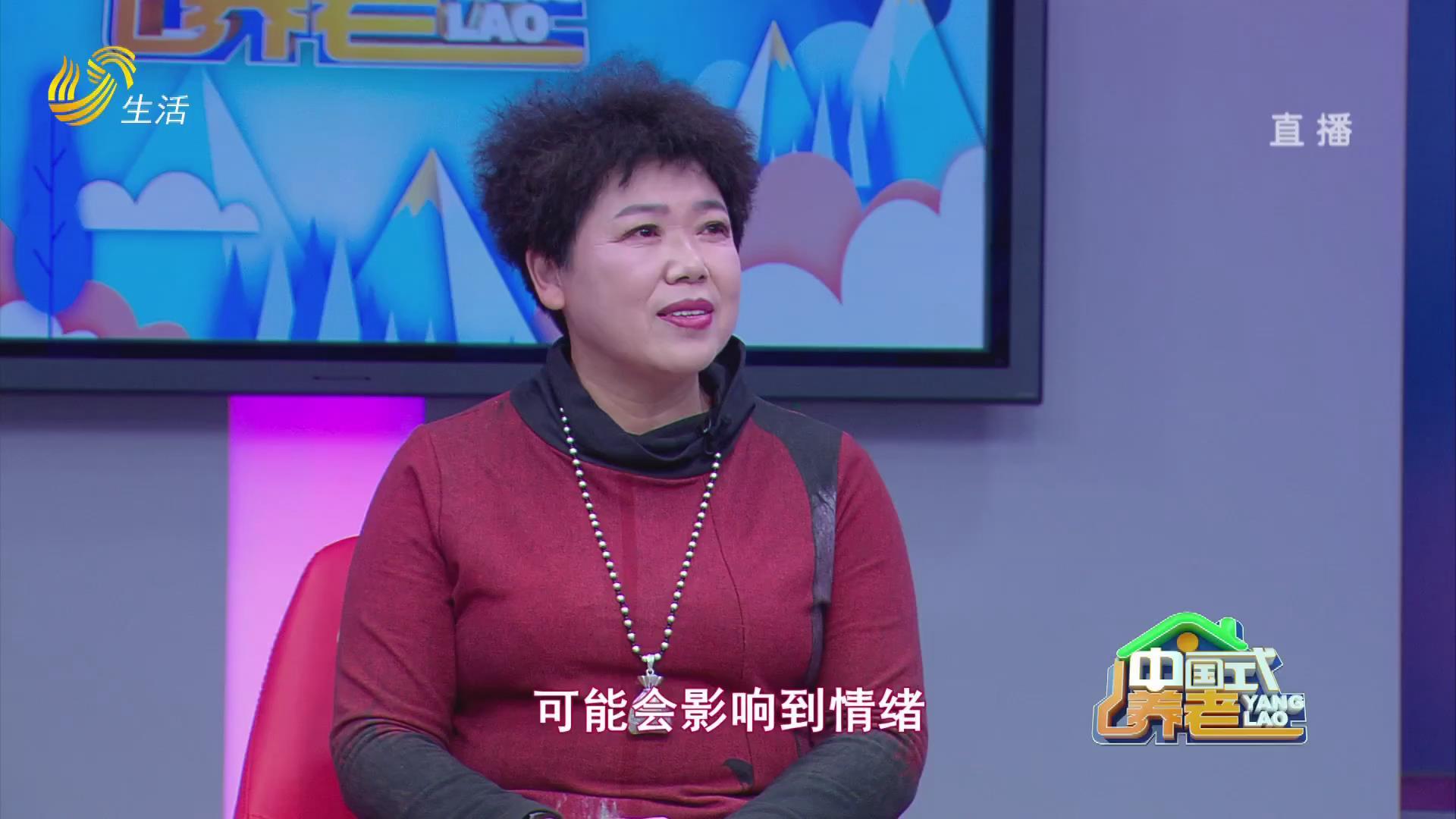 中国式养老-雷厉风行田团长 舞出健康和阳光