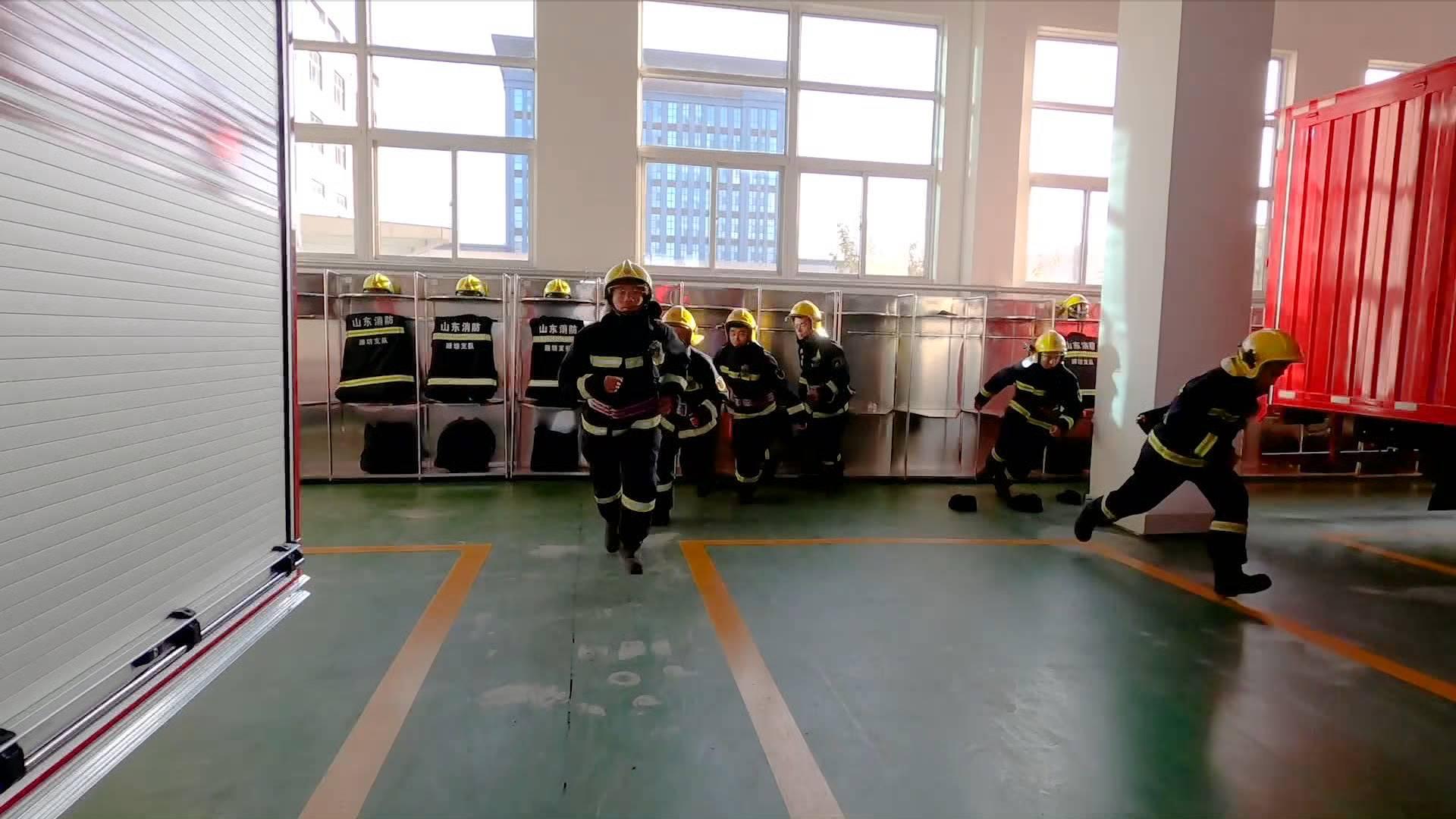 《应急在线》20201206:齐鲁最美消防员:刘楠