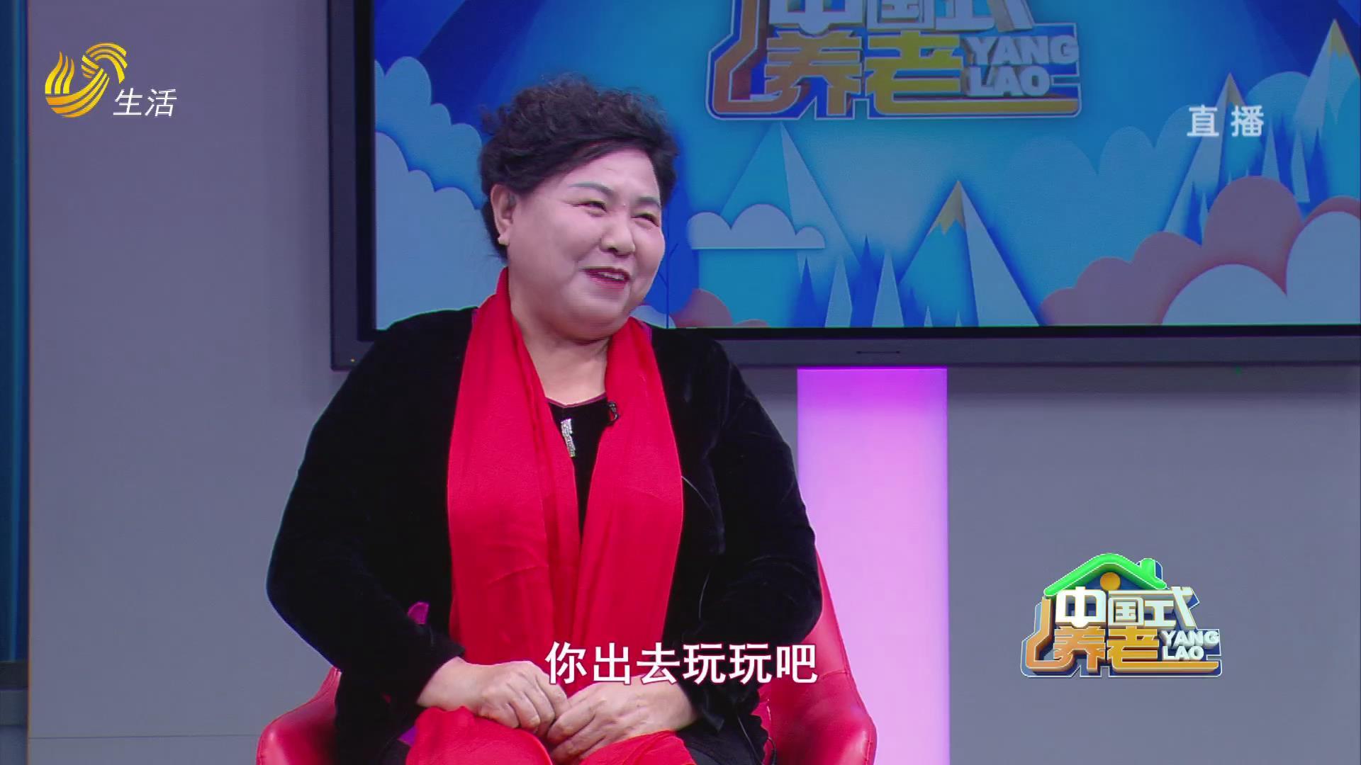 中国式养老-暖心的森林大姐