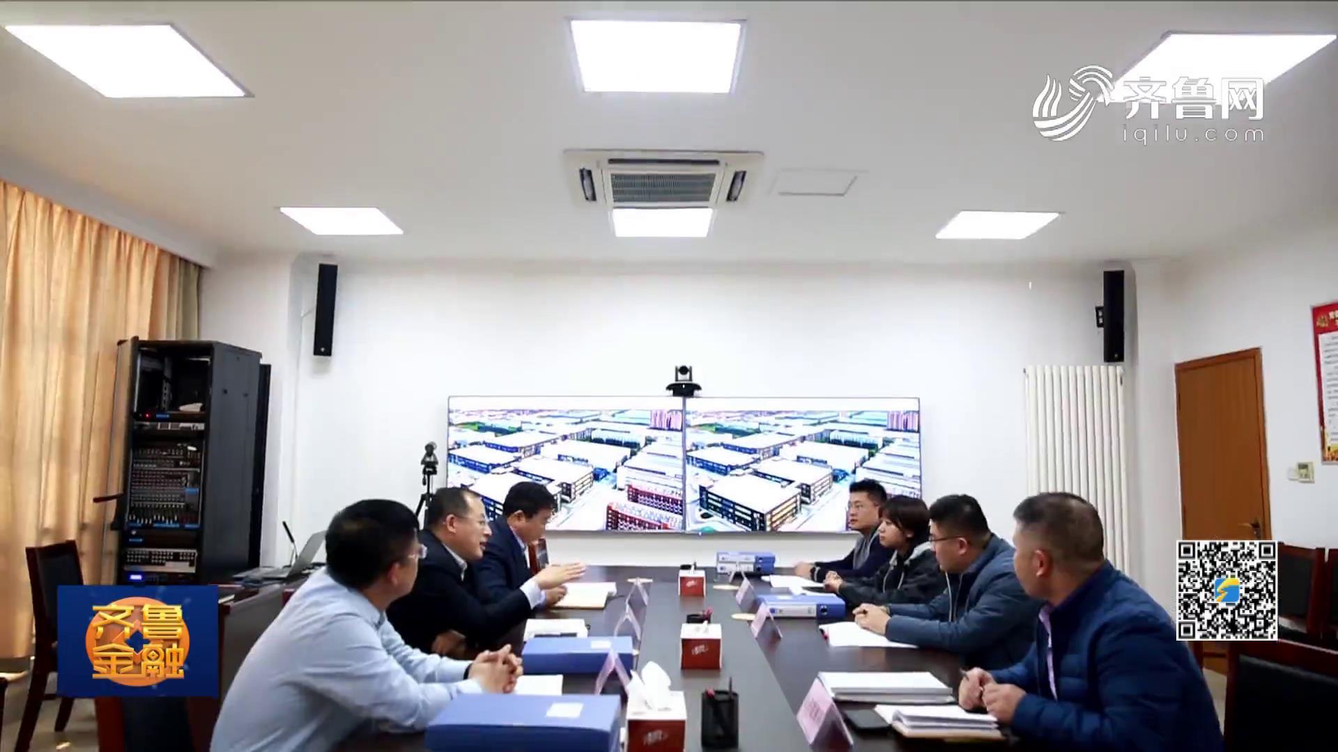 潍坊:优化营商环境 全流程解决企业难题《齐鲁金融》20201209播出