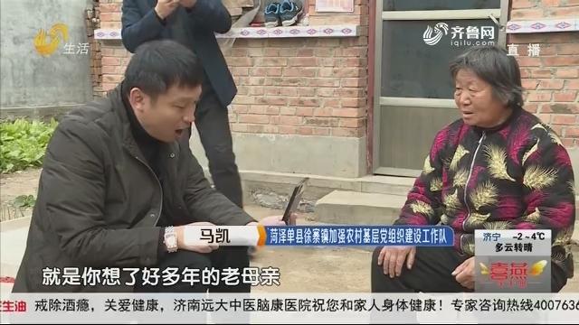 60岁老人户囗被注销 无法办理养老金