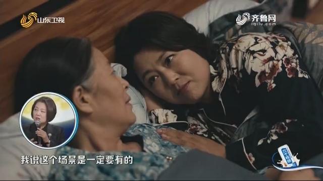 20201212《花漾剧客厅》:远道而来的杨柳村特产