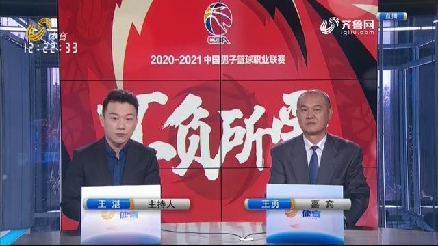 苏州肯帝亚vs山东西王(上)