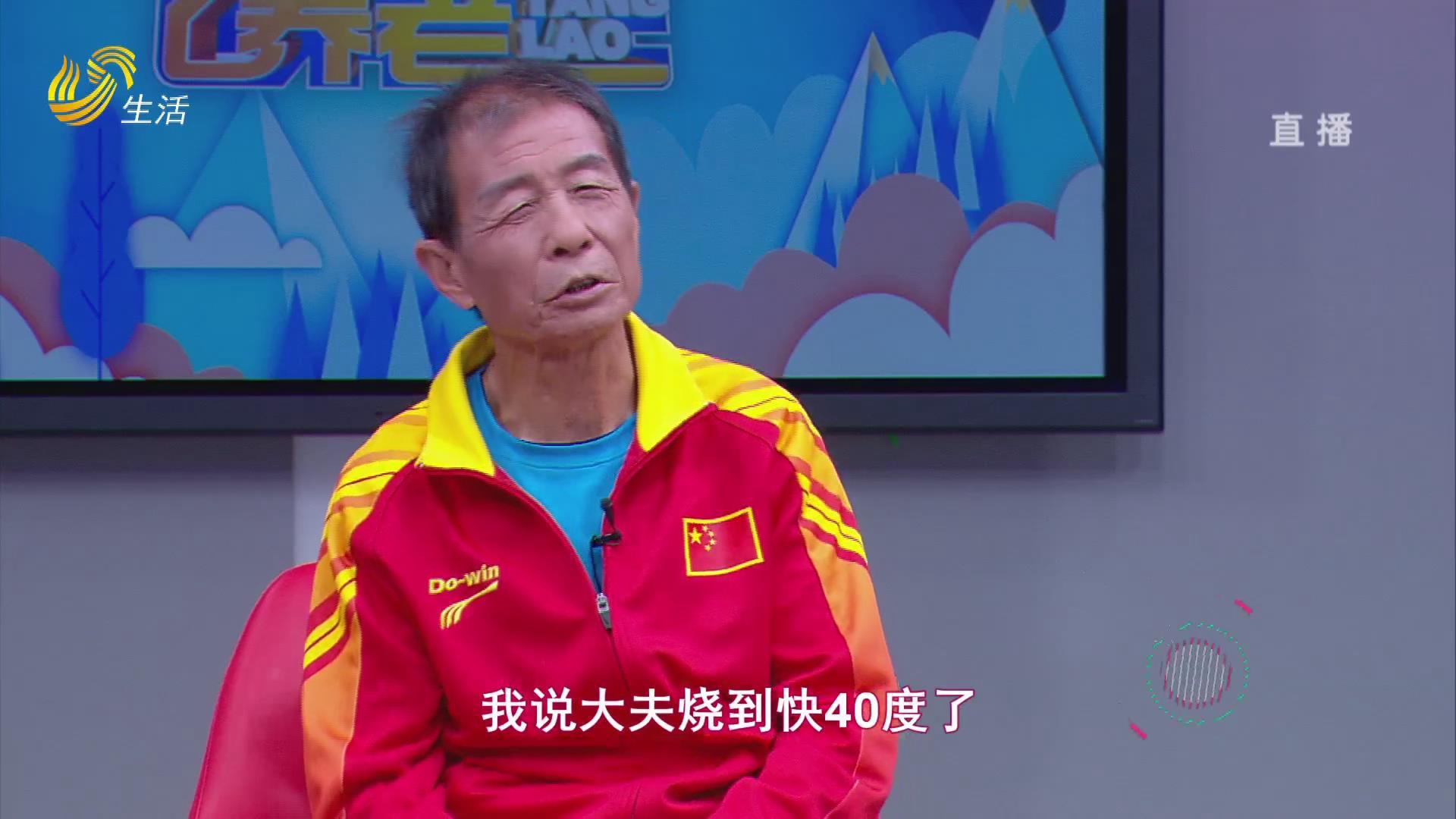 中国式养老-老将为何钟爱田径场