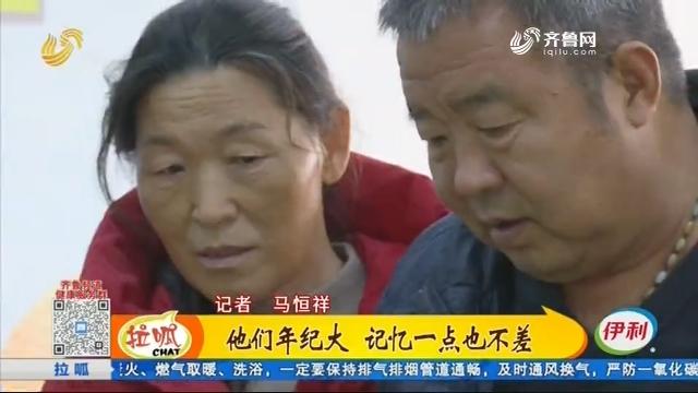 济南:沙盘里的乡愁——老人制作沙盘还原老村庄的模样