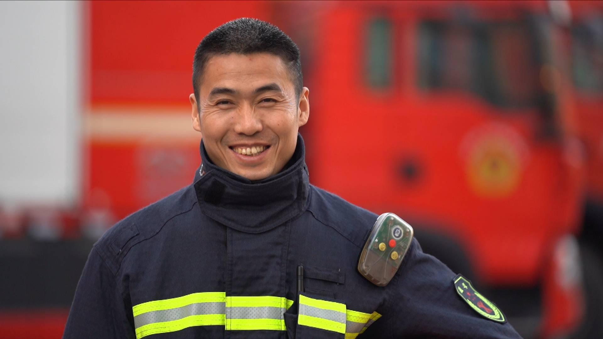 《应急在线》20201220:齐鲁最美消防员:董国昂