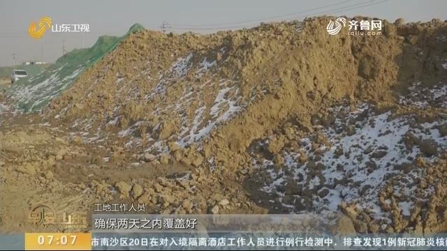 东营一项目工地扬尘监测系统数据成摆设