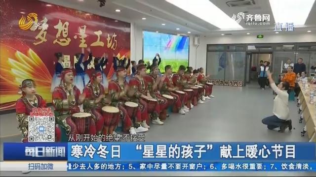 """""""夢想星工坊""""揭牌 讓大齡自閉癥孩子融入社會"""