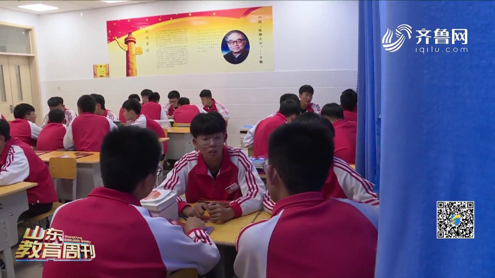 打造红色校园   培育时代新人《山东教育周刊》20201220播出