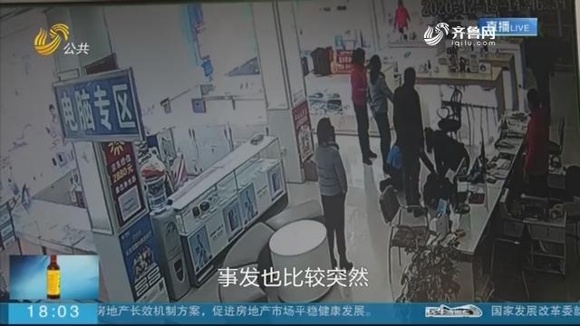 淄博:六旬老人心脏骤停 90后导购出手相救