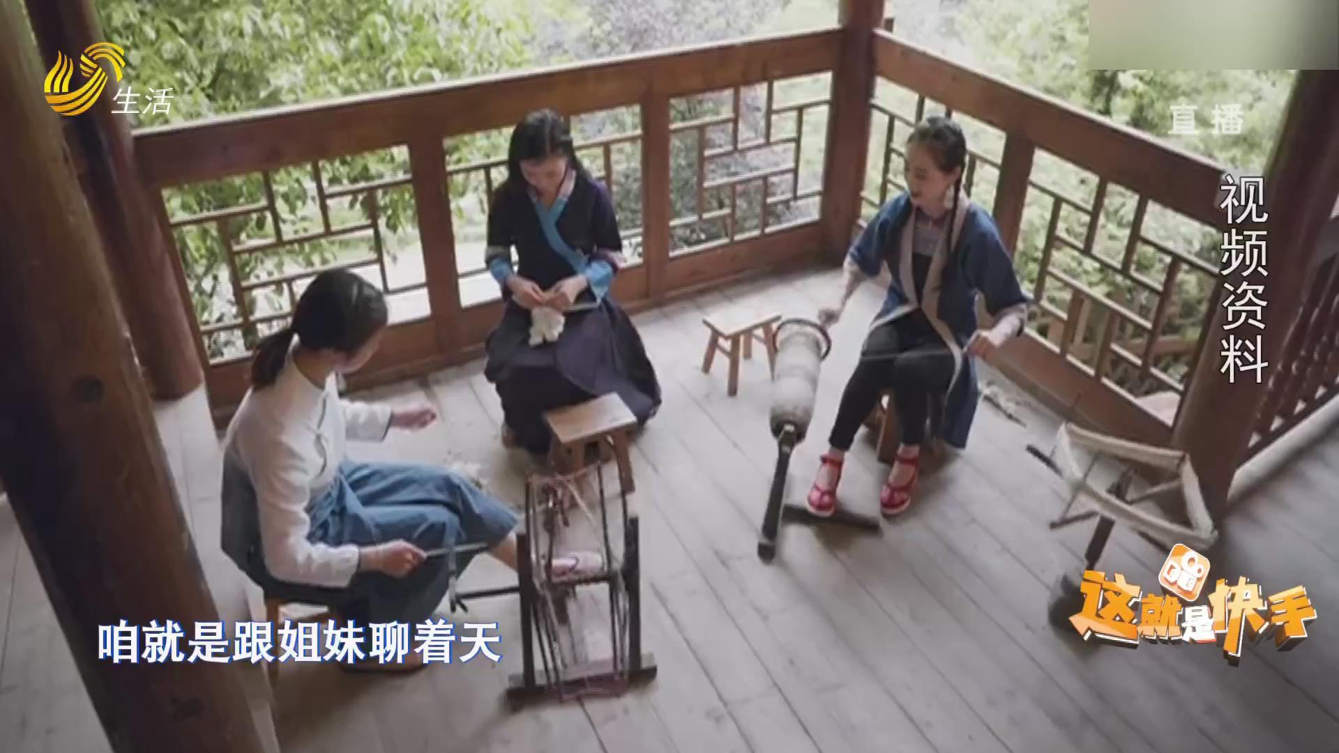侗族姑娘巧手刺绣