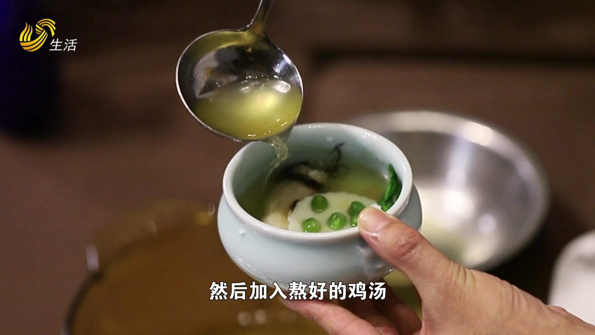澳思汀酒店招牌菜—荷塘月色