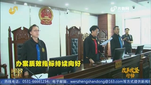【问政山东】知识产权遭遇维权难 省高院副院长:将加大违法惩罚力度