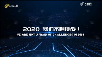 21位企业家想对2021说……