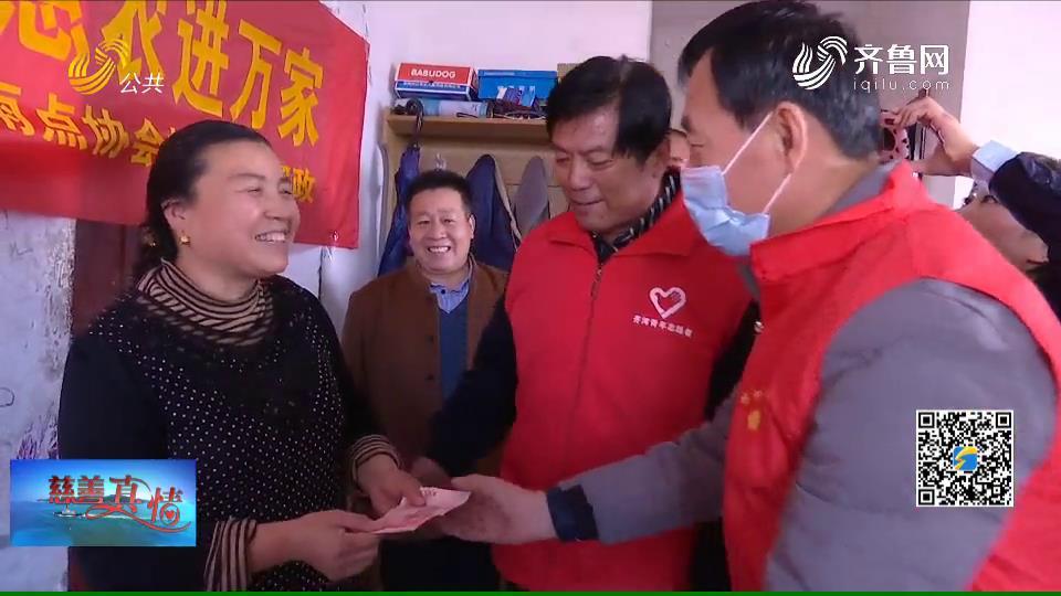 慈善真情:齐河——天寒人情暖  共助贫困户