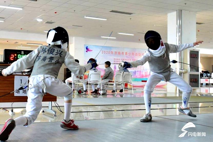 2020年济南市青少年击剑锦标赛顺利举行