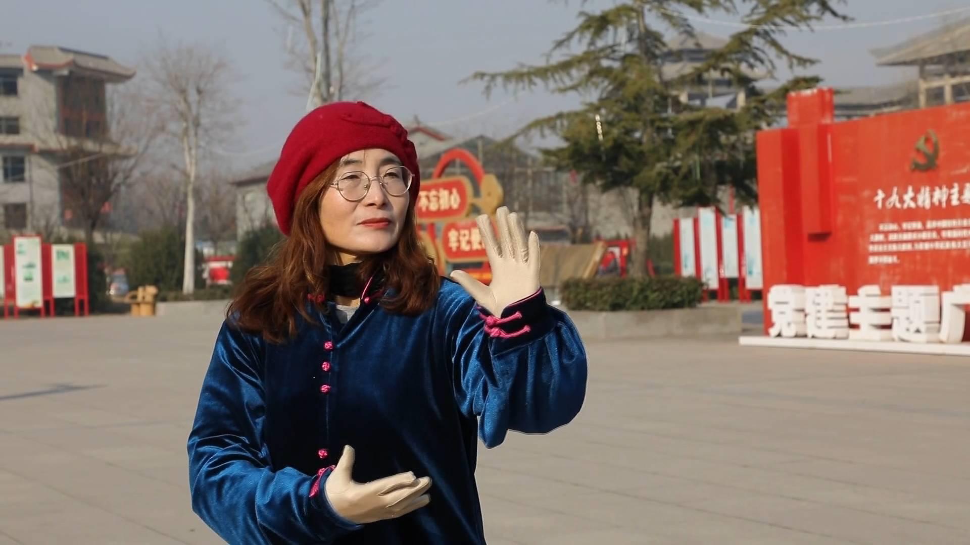 新泰:推广太极文化 促进全民健身